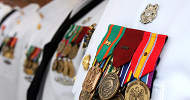 USAMM--USA Military Medals & Ribbons